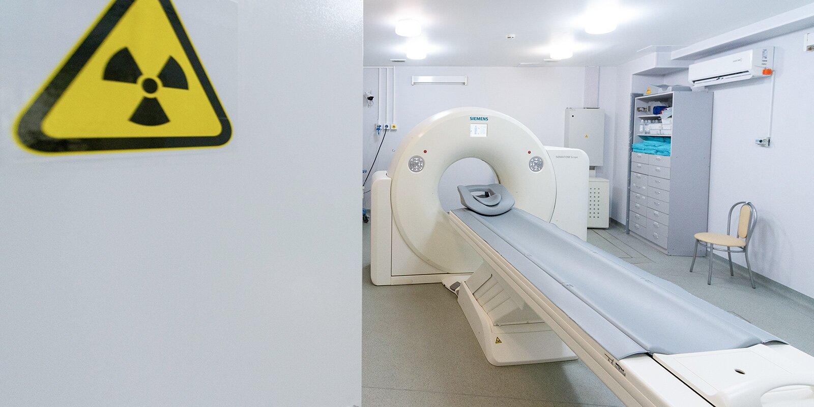 Для московских больниц закупили 31 современный аппарат МРТ