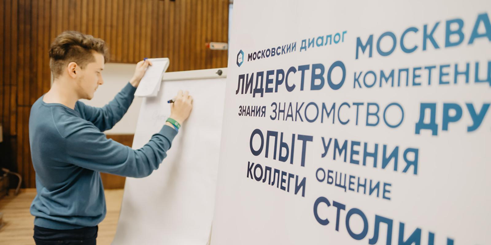 От рэп-батлов до трудоустройства: топ-5 самых популярных молодежных проектов Москвы