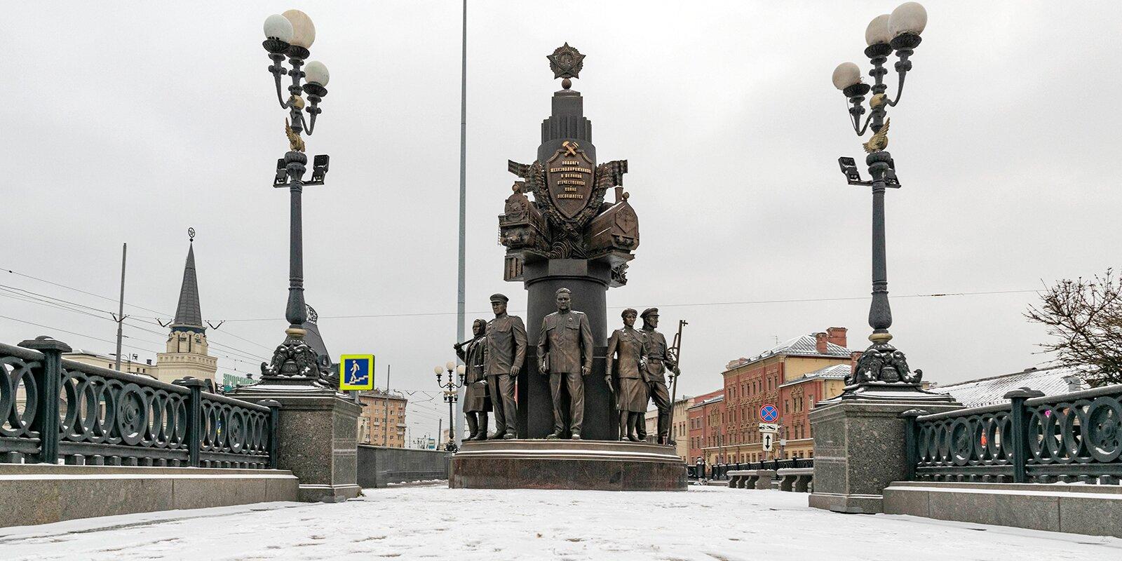 Монументальная история: знаки памяти, появившиеся в Москве в 2020 году