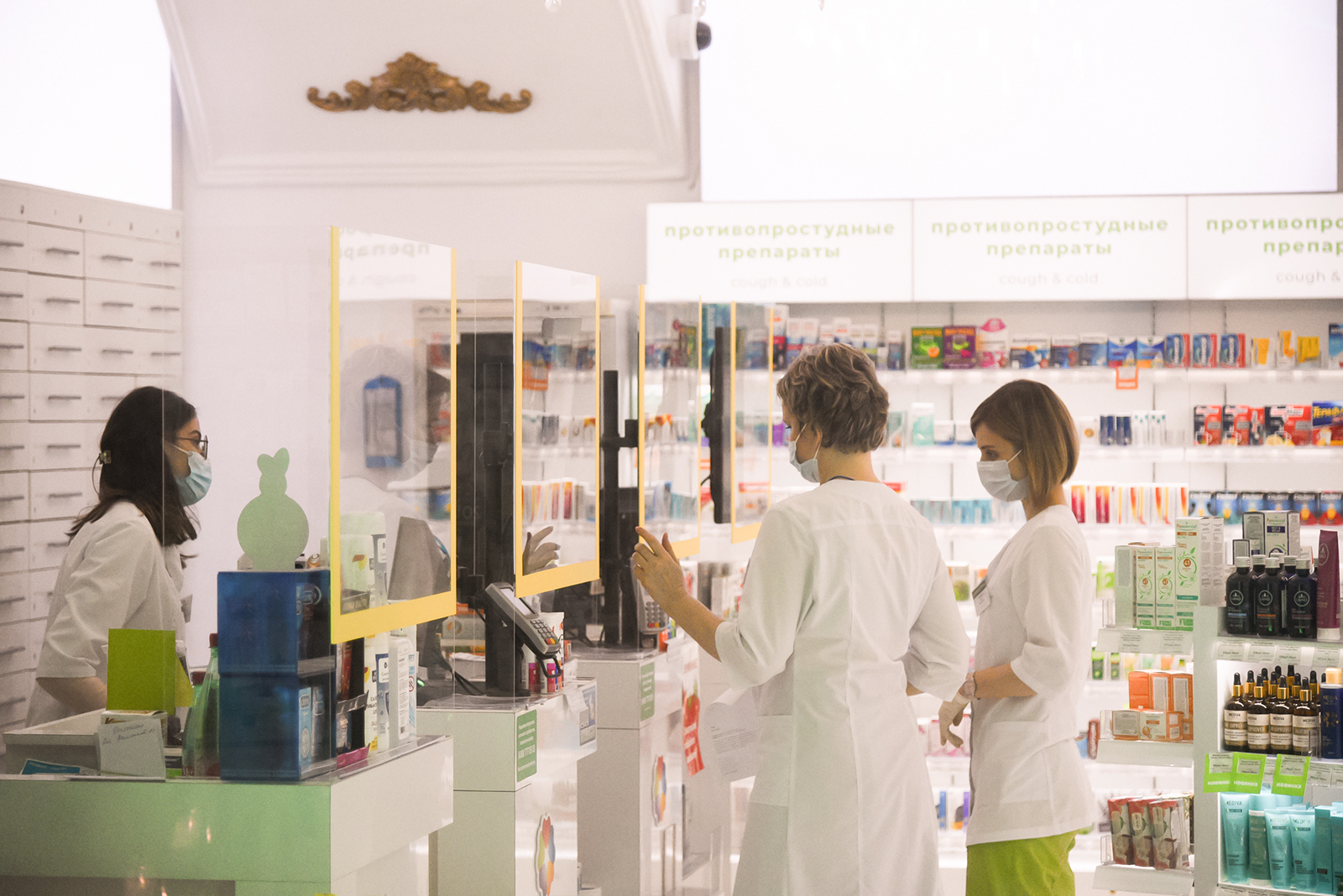 Электронные рецепты принимают уже более полутора тысяч московских аптек