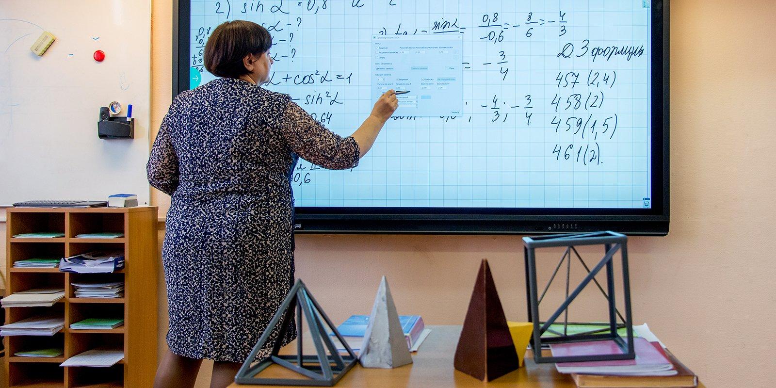 Более 1,6 тысячи грантов за вклад в развитие «Московской электронной школы» получили учителя в 2020 году