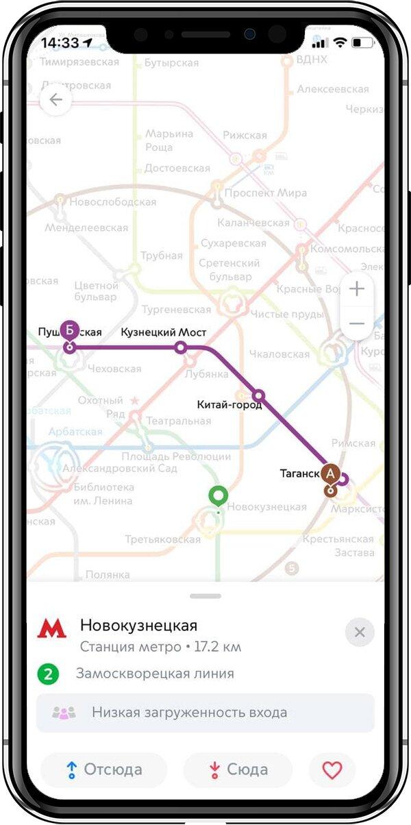 Приложением «Московский транспорт» теперь могут воспользоваться и автомобилисты