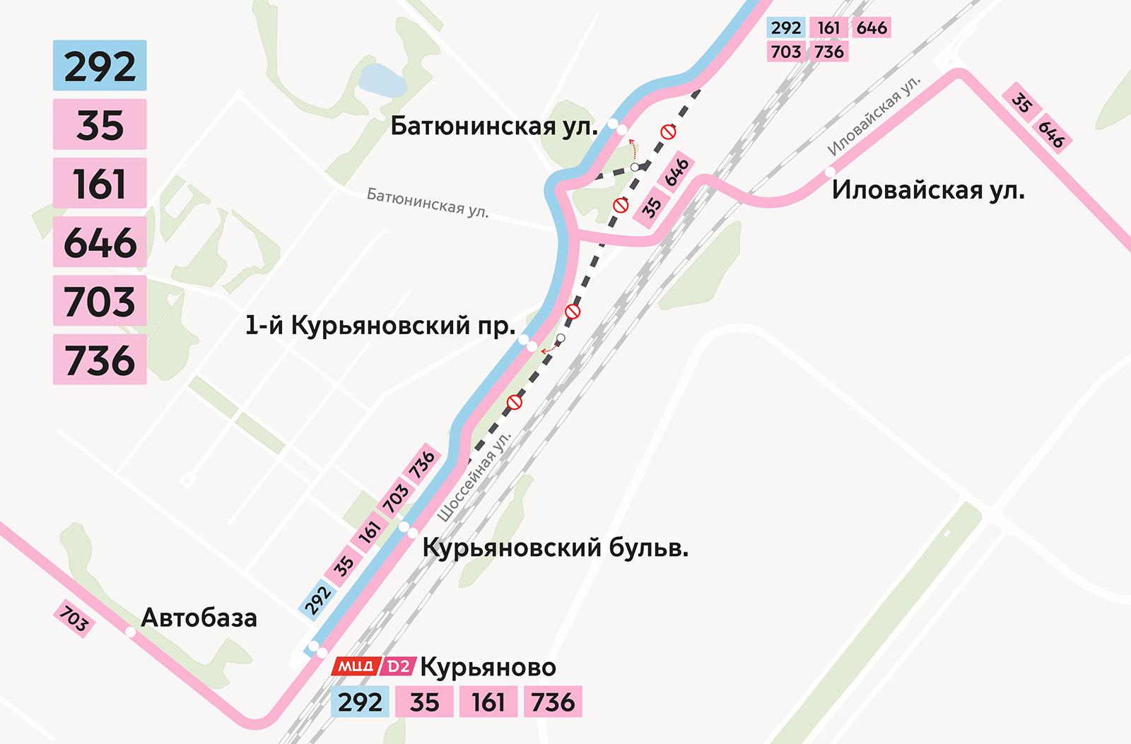 Печатники и Филевский Парк: как изменится работа общественного транспорта в феврале