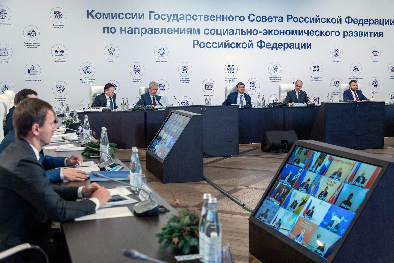 Сергей Собянин принял участие в подготовке к заседанию Госсовета России