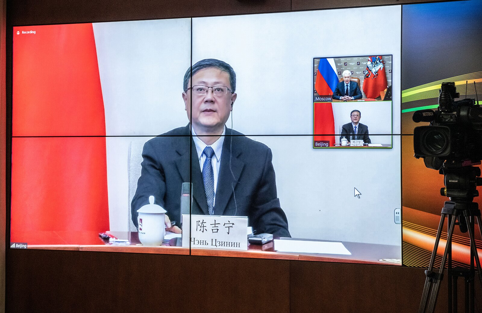 Инновации, транспорт, борьба с COVID-19: Москва и Пекин подписали программу сотрудничества