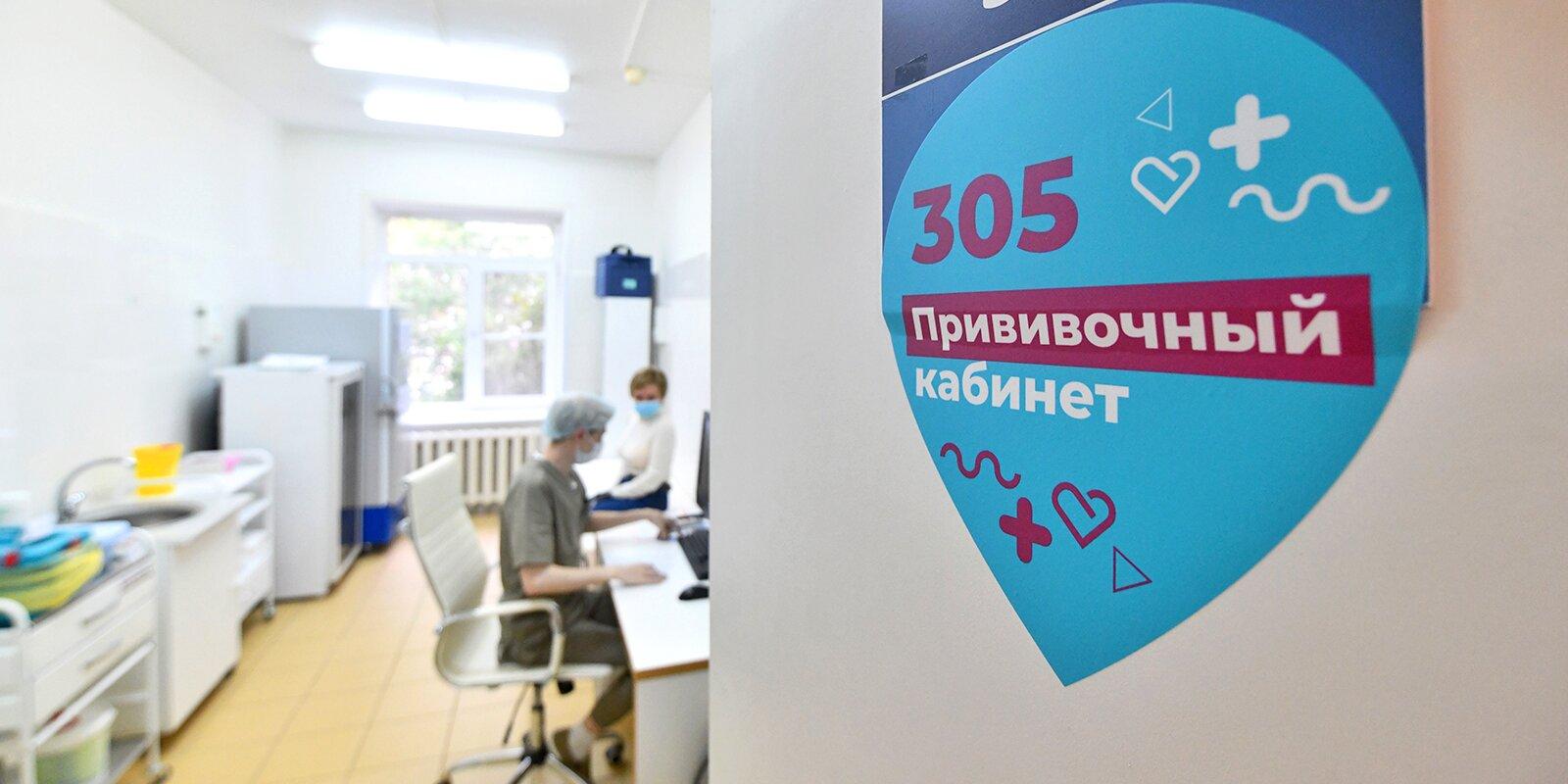 Около 140 тысяч москвичей сделали прививку от коронавируса