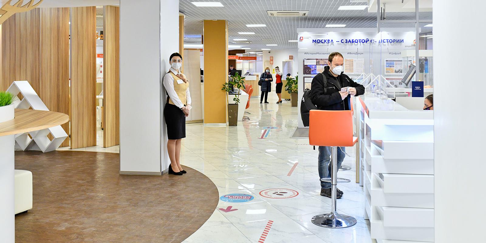Флагманский центр «Мои документы» появится в Войковском районе столицы