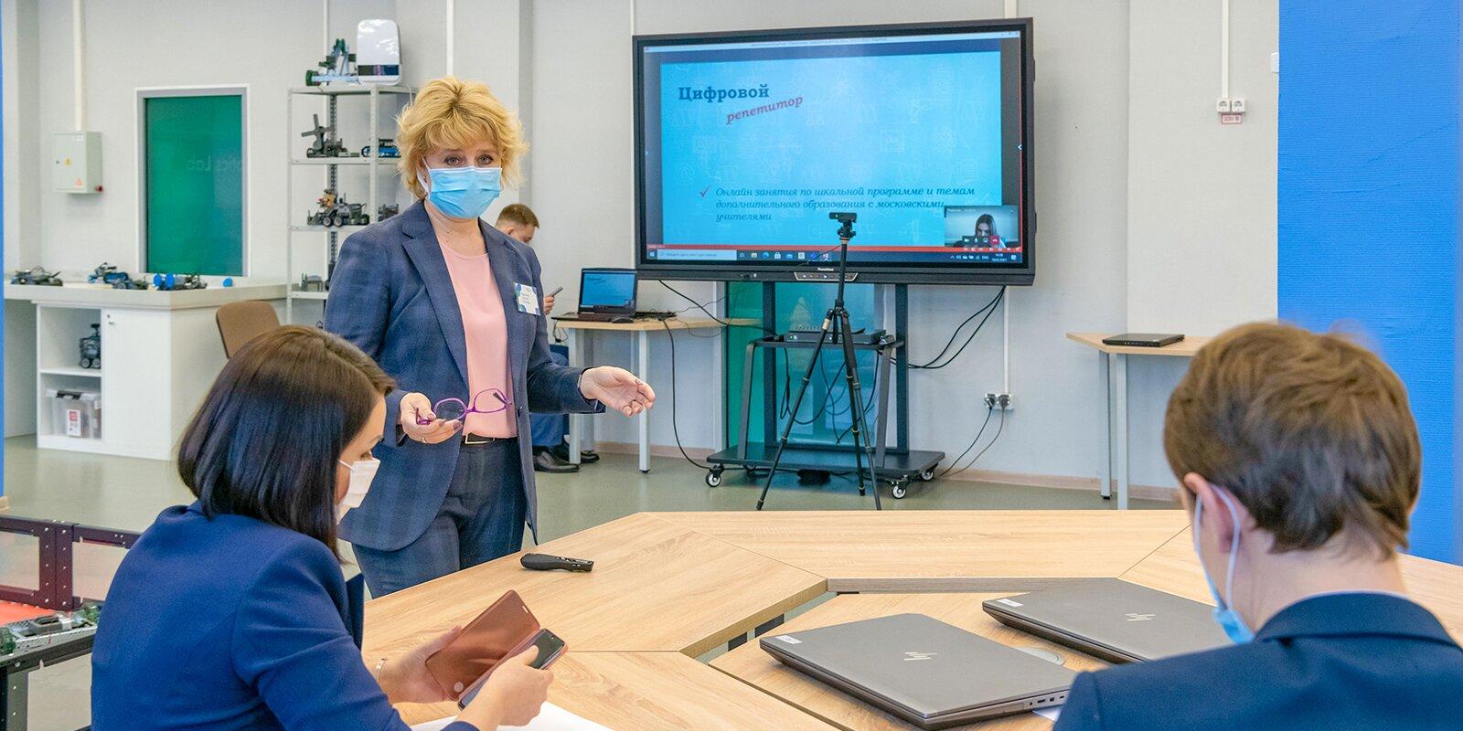 Сергей Собянин объявил о запуске проекта «Цифровой репетитор»