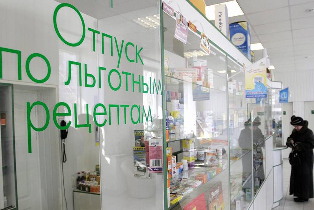 Почему краснодарские льготники не могут получить жизненно важные препараты?