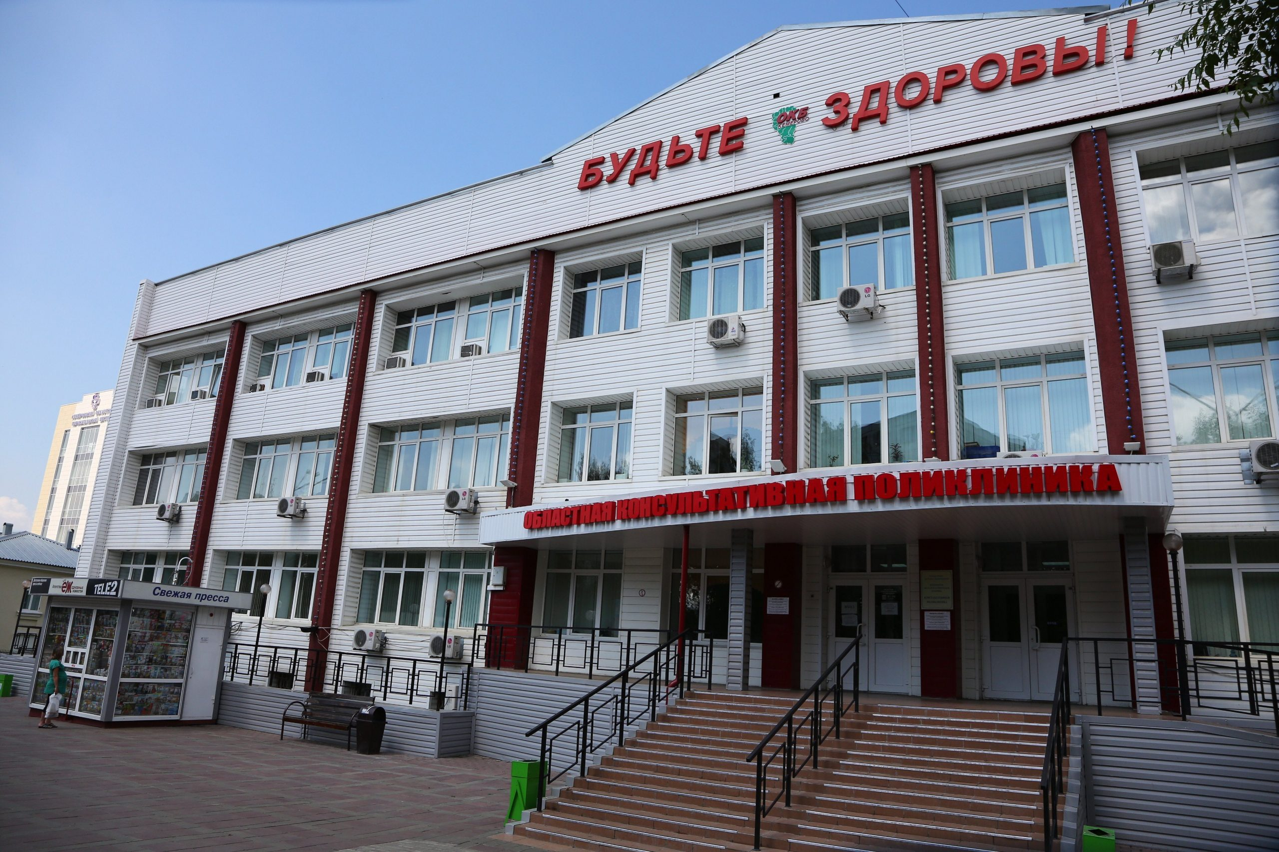 Жители Кузбасса жалуются на нехватку лекарств в больницах