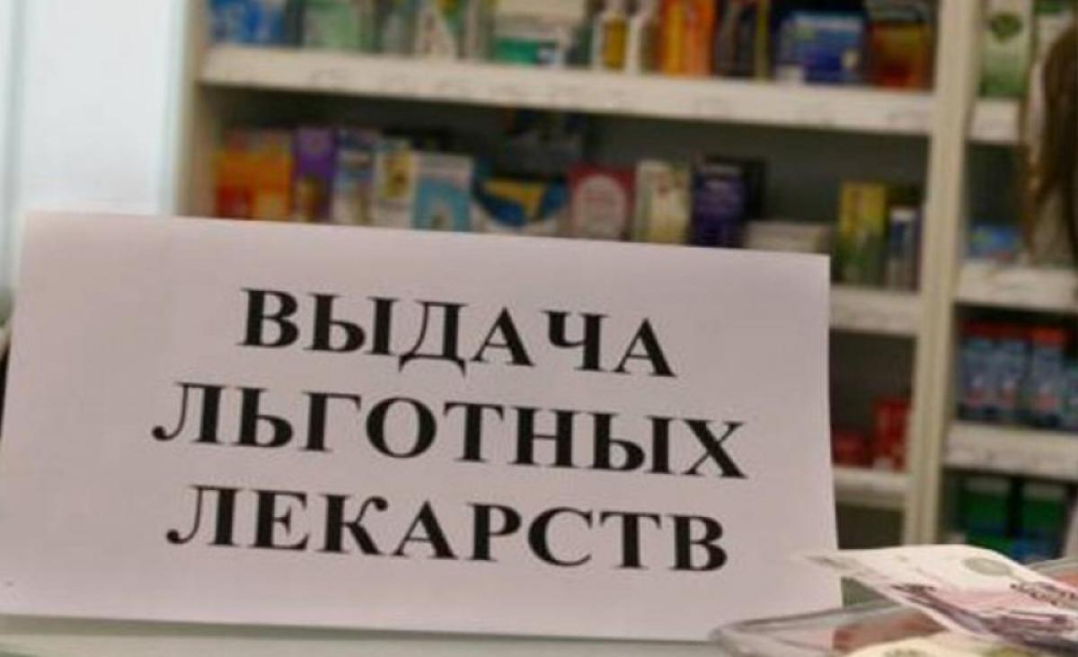 Альтернативу обеспечения льготников лекарствами во Владимирской области предлагает партия 'Родина'