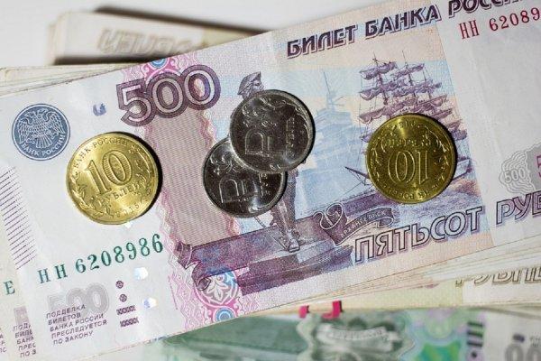 Воронежцев привлекут к ответственности за незаконное получение пособий по безработице