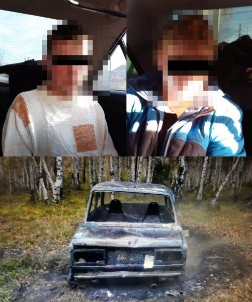 В Иркутске два парня угнали авто и сожгли его в лесу
