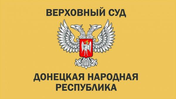 В ДНР будут казнить представителей 'Казачьего союза'