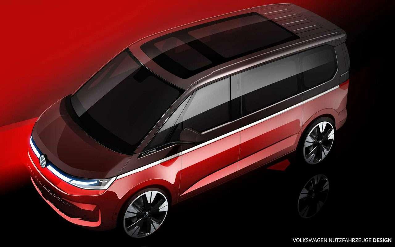 VW Multivan T7 — новые подробности
