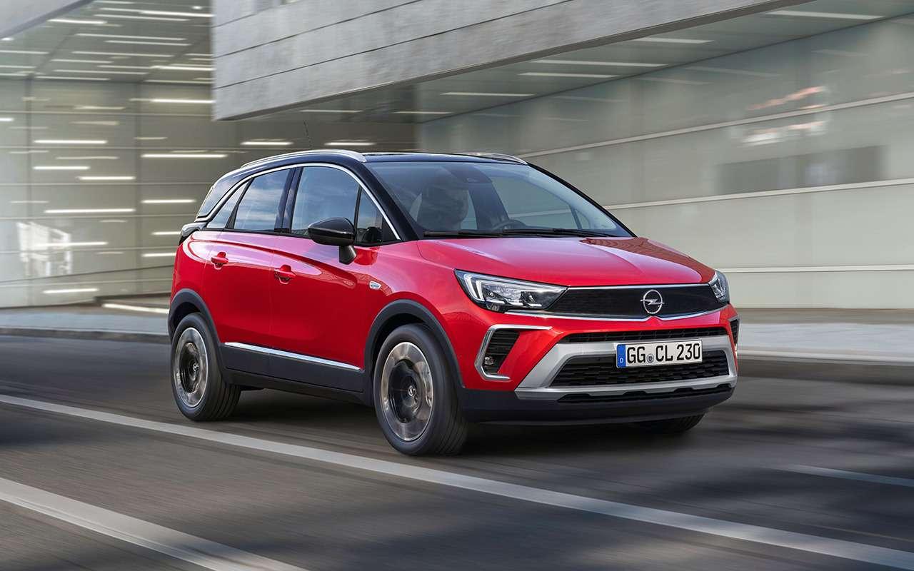 Opel Crossland: прием заказов и цены