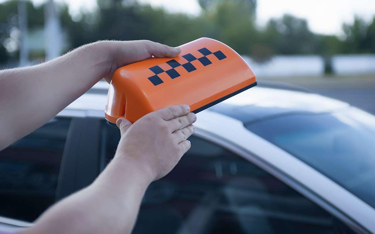 Сколько реально заработать в такси? Зависит от региона