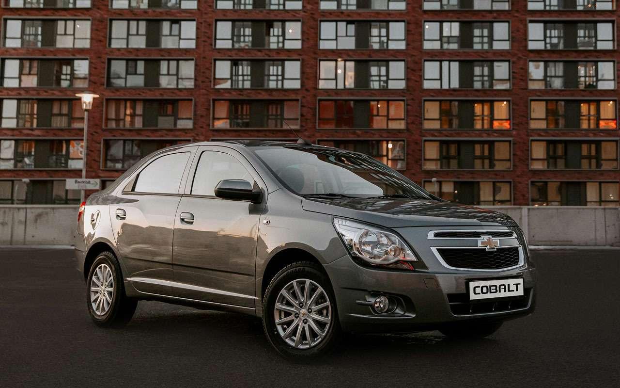 Chevrolet увеличил скидки на Nexia и Cobalt
