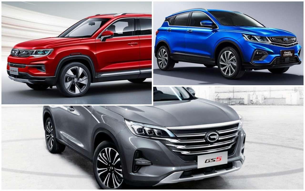 Сразу три китайских бренда подняли цены на авто