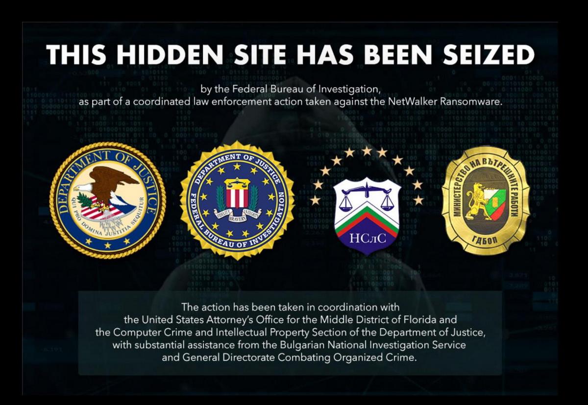 Власти Болгарии и США нарушили работу инфраструктуры шифровальщика NetWalker