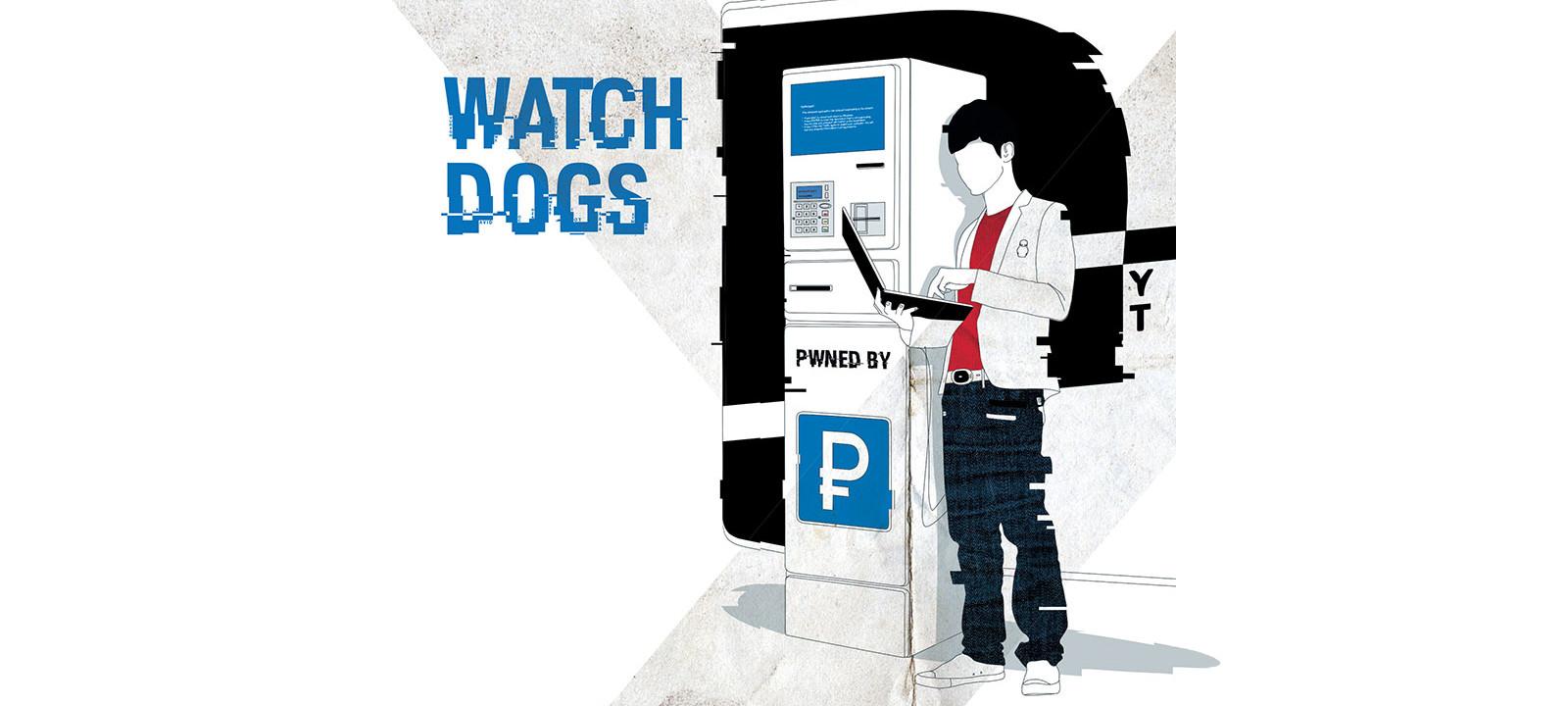 Перечитываем «Хакер». Лучшие статьи из номера 191 «Анализ безопасности паркоматов»