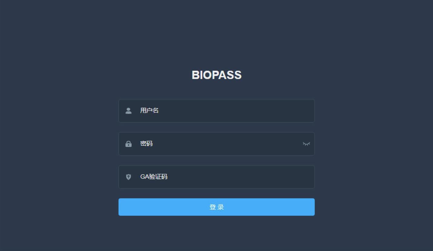 Стримерский софт OBS Studio используется малварью для записи экранов жертв