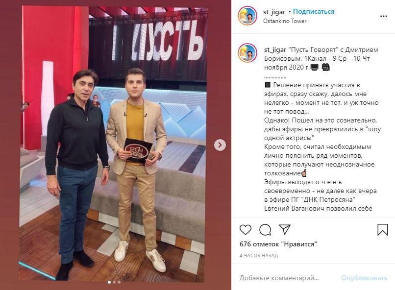 «Бабьи сплетни»: сын Джигарханяна назвал бредом слова Петросяна о смерти актера