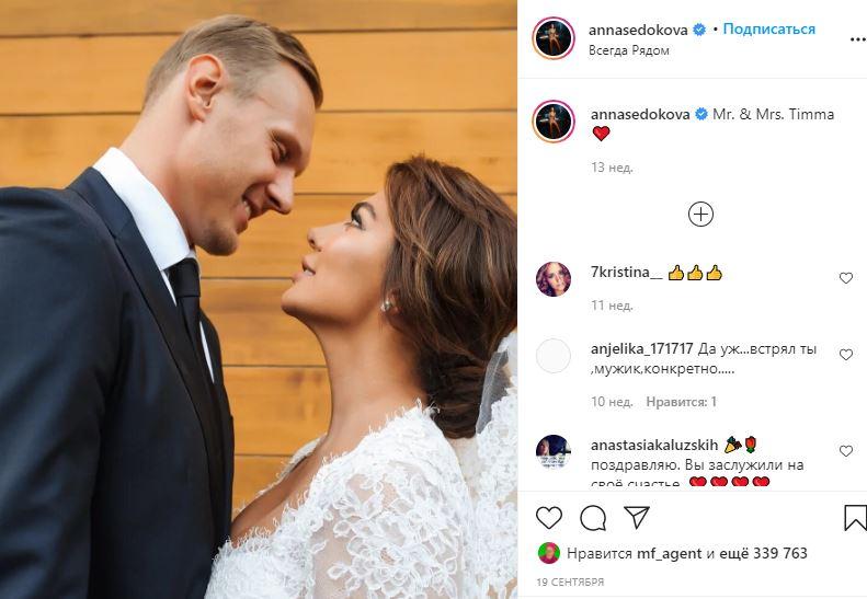 Разведутся со скандалом: что может разрушить брак Седоковой?