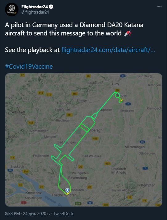 Немецкий пилот нарисовал в небе шприц к старту вакцинации от COVID — фото