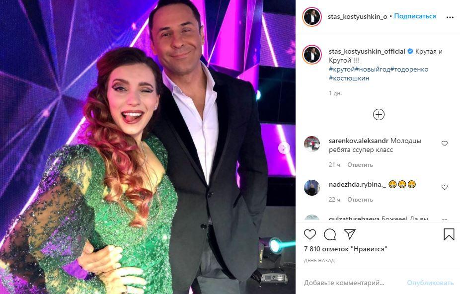 «Какое шоу снимаете?»: Костюшкин заинтриговал фанатов совместным фото с Тодореко
