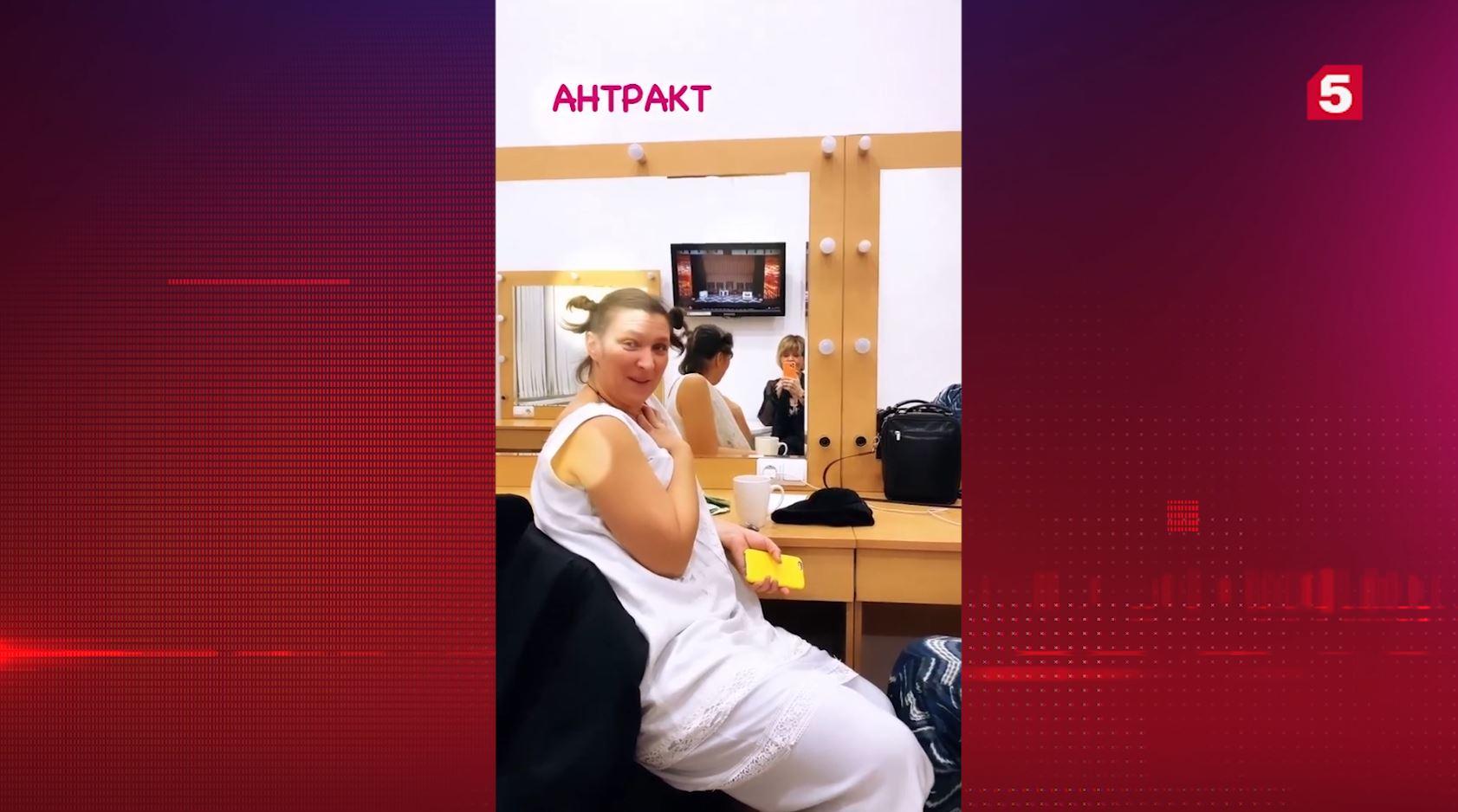 Меньшова показала видео с поправившейся звездой сериала «Сваты» Олесей Железняк