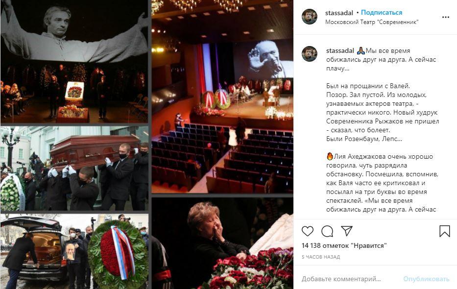 «Был на прощании с Валей. Позор»: Садальского возмутили похороны Гафта