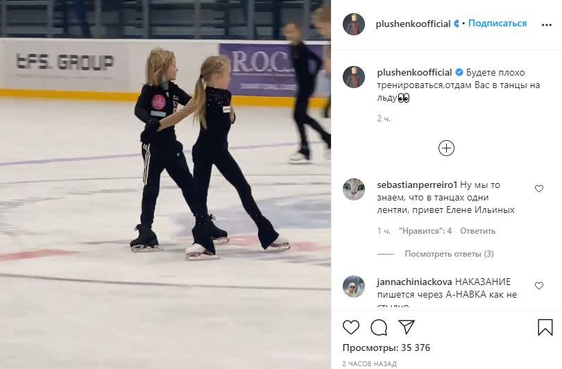 Плющенко пригрозил отдать Гнома Гномыча в танцы на льду за ошибки на тренировках