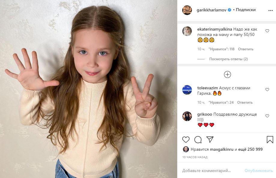 Харламов рассказал, на что пошел ради дочери в ее день рождения