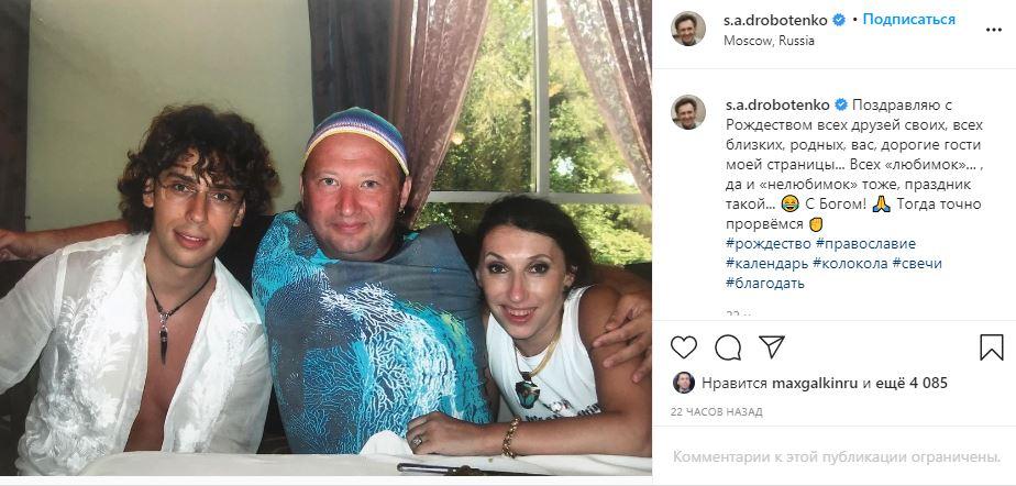 Юного Максима Галкина на фото сравнили с молодым Валерием Леонтьевым