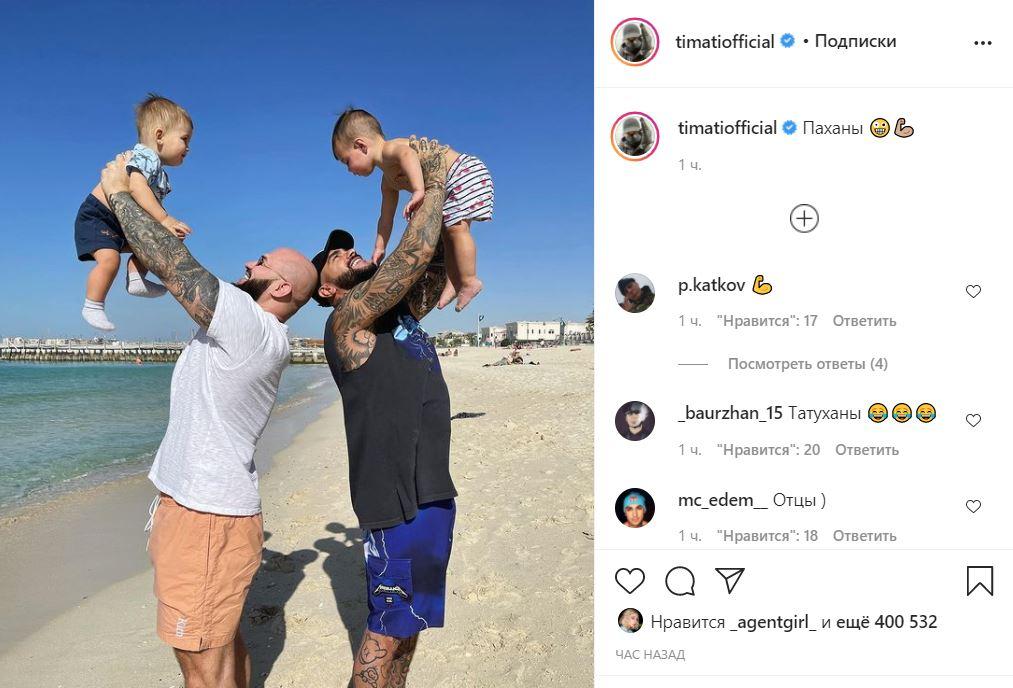 Образцовые «паханы»: Тимати и Джиган растрогали фанатов фото с малышами в обнимку
