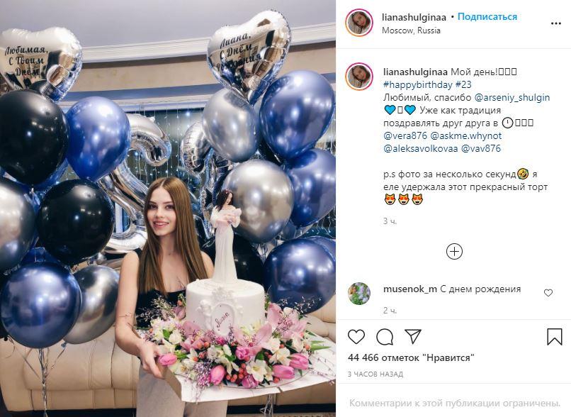 «Мой день!» — Невестка Валерии утопает в цветах и шарах в свой день рождения