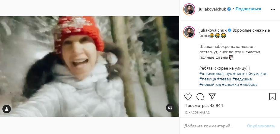 «Пронесло!» — Ковальчук показала видео битвы с мужем в заснеженном лесу