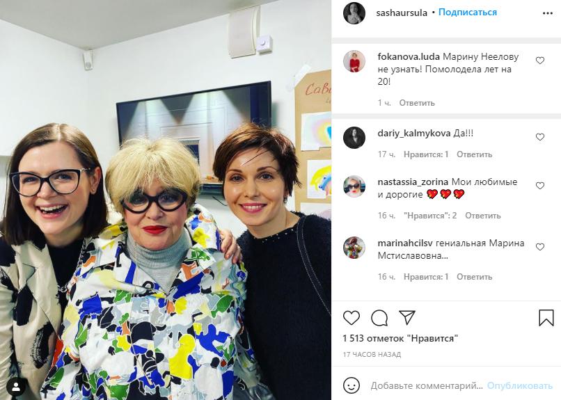 «Не узнать!» — заметно помолодевшая Марина Неелова вышла в свет в Москве