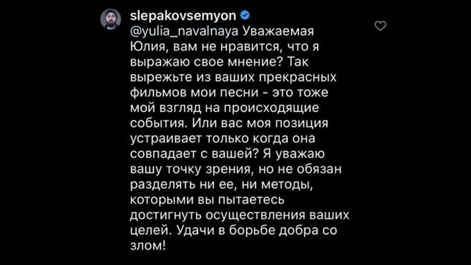 Слепакову поступают угрозы после того, как он назвал участников незаконных акций «жалкими»