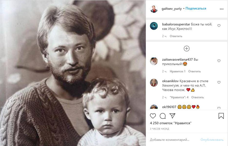 «Как Хемингуэй»: Юрий Гальцев в молодости оказался настоящим красавцем