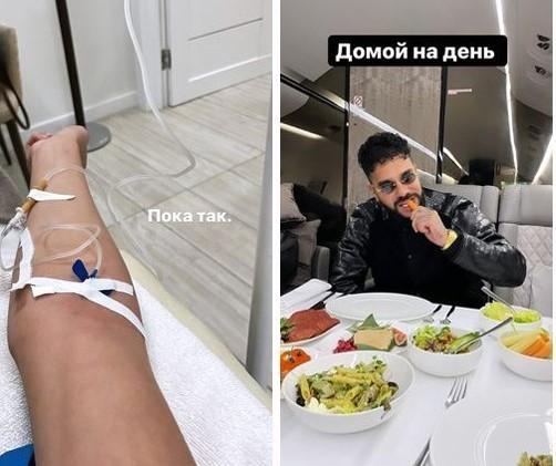 Тимати улетел в Москву после того, как Решетовой поставили капельницу