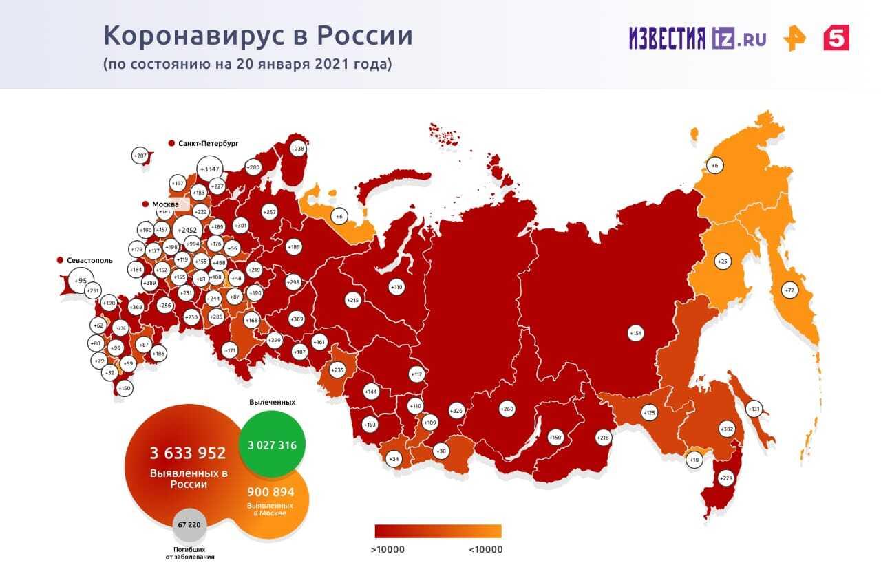 Петербург обогнал Москву почти на тысячу инфицированных COVID-19 за сутки