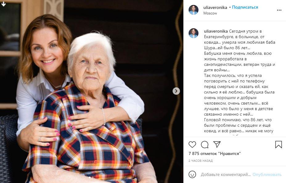 «Успела поговорить перед смертью»: жена Игоря Николаева о трагедии в семье