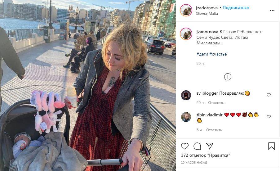 «Журналюги с ума сойдут!» — дочь Задорнова показала неожиданное фото с младенцем