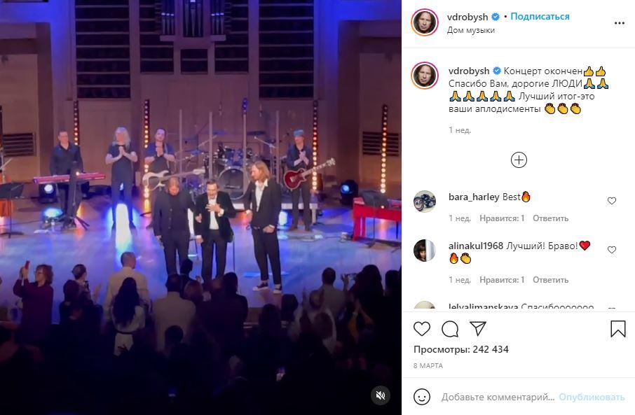Инсульт не приговор: как сейчас выглядит певец Николай Носков