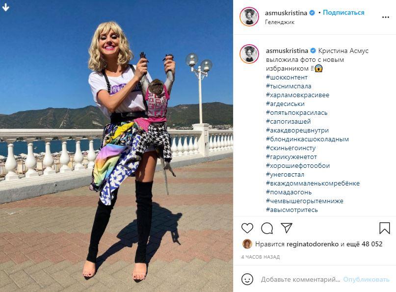 «Харламов красивее»: Кристина Асмус выложила фото с новым «избранником»