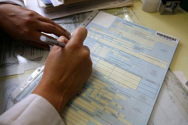 Фиксированный минимум. «Единая Россия» предложила изменения в больничные