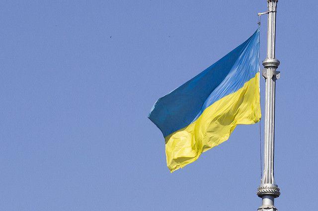 Венецианская комиссия призвала КС Украины восстановить отмененную статью
