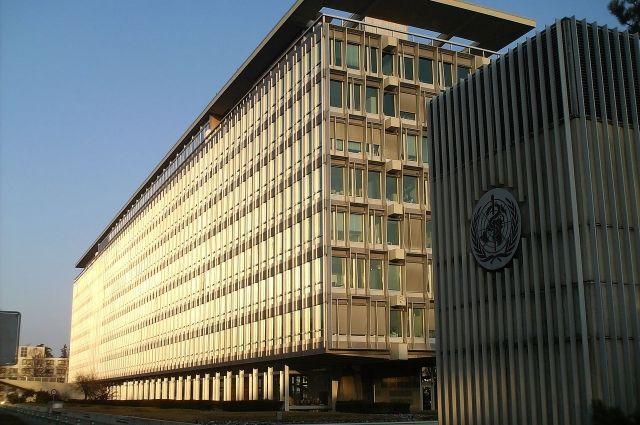 В ВОЗ получили заявку на одобрение вакцины от коронавируса от Pfizer